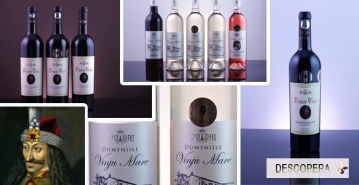 Vin romanesc Vinju Mare